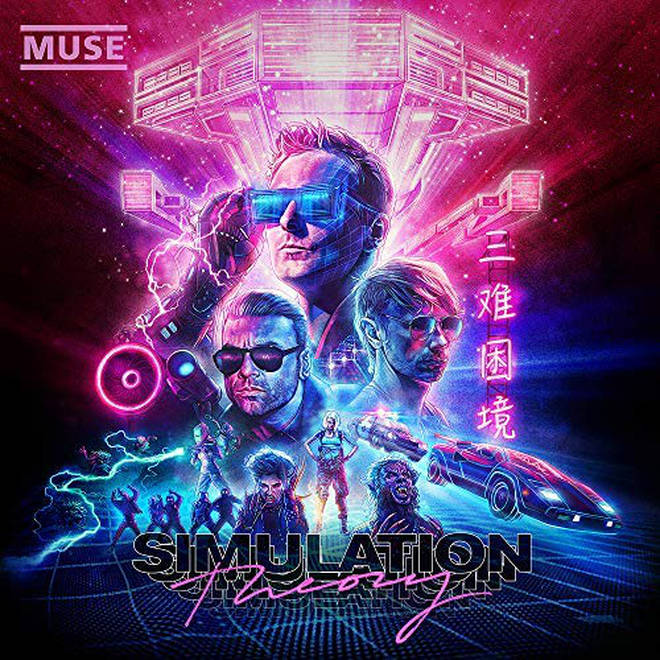Muse - Simulation Theory cover