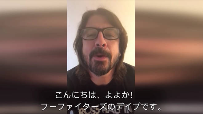 Dave Grohl sends surprise message to fan and talented drummer on The Ellen Show